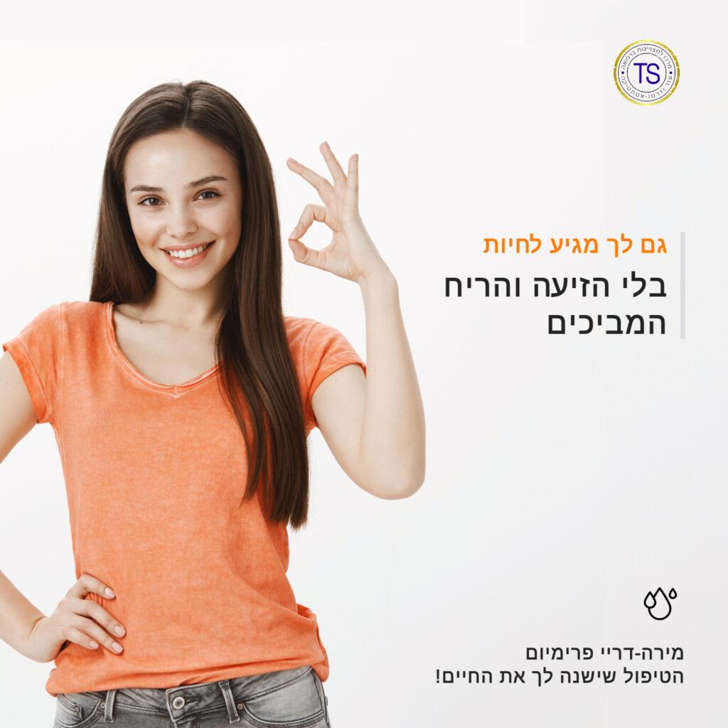 עיצוב קמפיין באינסטגרם