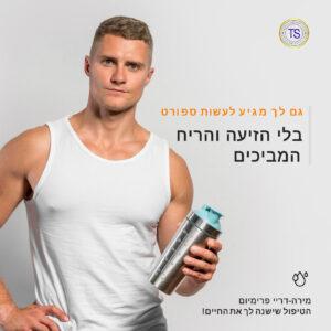 עיצוב קמפיין